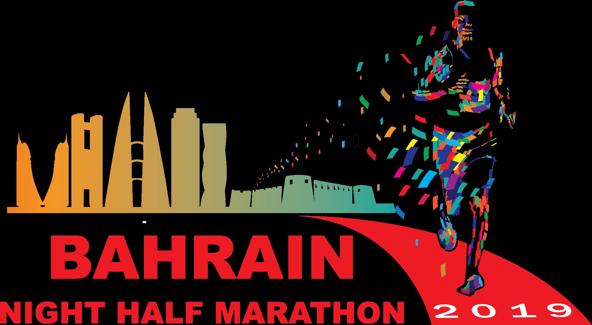 نصف مارثون – البحرين